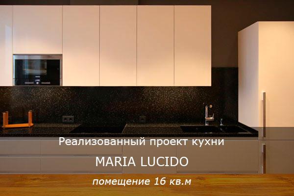 Реализованный проект кухни Maria Lucido. Помещение 16 кв.м.
