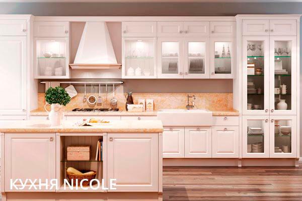итальянские кухни модерн Nicole