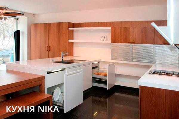Итальянская кухня Nika (Ника)
