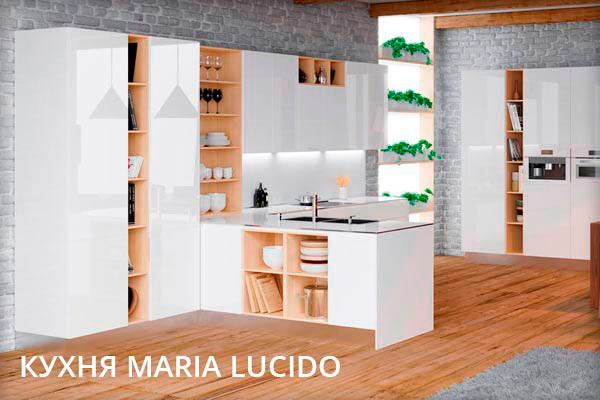 Итальянская кухня Maria Lucido