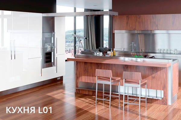 Итальянская кухня премиум класса L01