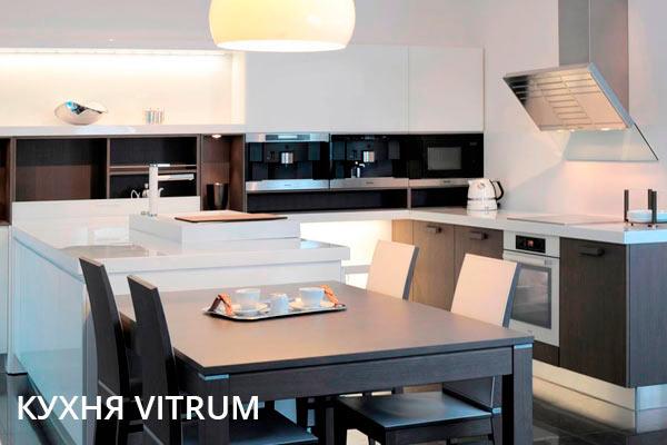 Премиальная итальянская кухня Vitrum