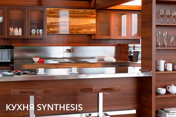 Итальянский кухонный гарнитур Synthess