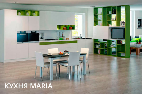 классическая итальянская кухня Maria (Мария)