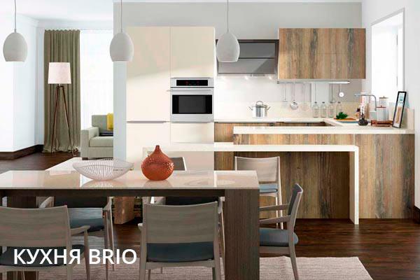 Итальянская кухня Brio