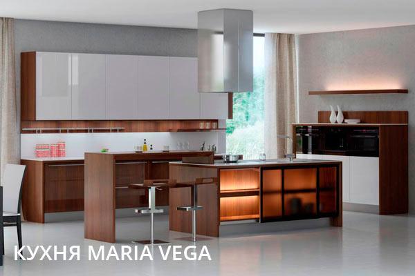 Премиальная итальянская кухня Maria Vega