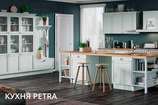 Итальянская кухня Petra