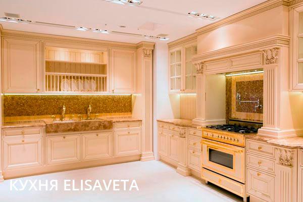 Современная итальянская кухня Elisaveta