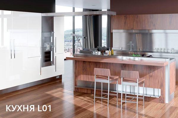 дизайн итальянских кухонь