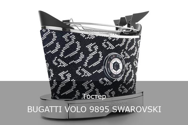 BUGATTI VOLO 9895 SWAROVSKI