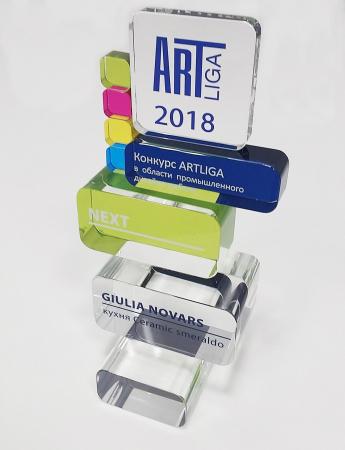 Победа на конкурсе промышленного дизайна 2018